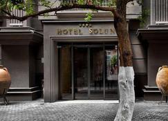 ソルン ホテル & スパ スーペリア - スコピエ - 建物