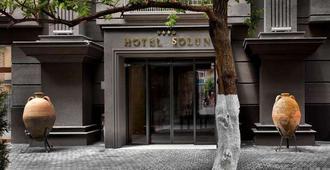 Solun Hotel & Spa Superior - Skopje - Building