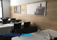 Hotel Calabria - la Garriga - Restaurant