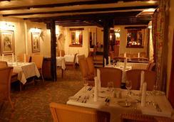 Brook Marston Farm Hotel - Sutton Coldfield - Restaurant