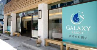 Galaxy Hotel - Tchao-jüan - Building