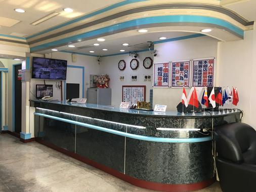 Hua Ku Hotel - Tainan - Vastaanotto