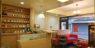 Jack House - Tainan City - Lounge