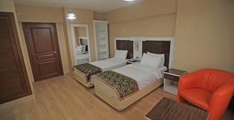 Kosk Hotel - Elazığ