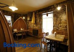 The Ness - Teignmouth - Restaurant