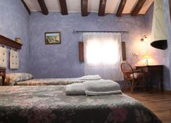 Casa rural La Bardena Blanca II - Arguedas - Habitación