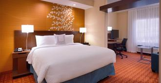 Fairfield Inn and Suites by Marriott Moab - Moab