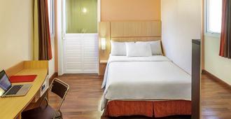Ibis Belo Horizonte Afonso Pena - Belo Horizonte - Bedroom