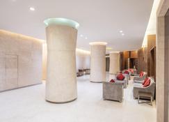 Holiday Inn Hefei - Hefei - Lobby