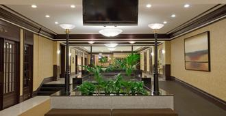 Crowne Plaza Montreal Airport - Montreal - Hall
