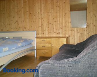 Säntisblick - Urnäsch - Slaapkamer