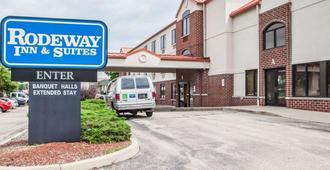 Rodeway Inn & Suites Milwaukee - Milwaukee