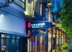 Riverside Inn Guilin Central - Guilin - Κτίριο