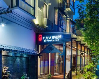 Riverside Inn Guilin Central - Guilin - Building