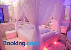 Anadi Hotel Boutique - Braşov - Bedroom