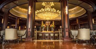 Fairmont El San Juan Hotel - Carolina - Bar