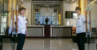 Rosaleen Boutique Hotel - היו