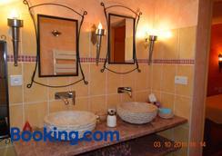 Le Nid de l'Ecureuil - Brens - Bathroom