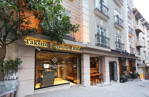 Taksim Premium Hotel - Istanbul - Building