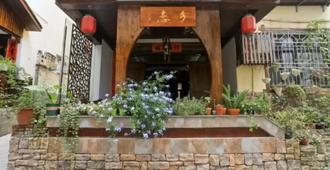 Nostalgia Inn - Zhongchuan