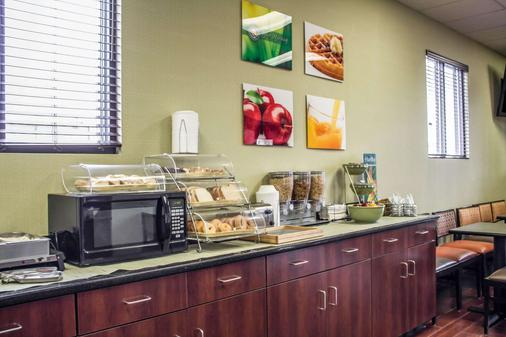Quality Inn Hall of Fame - Canton - Buffet