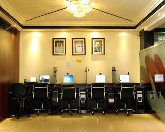 Fortune Karama Hotel - Dubai - Business centre