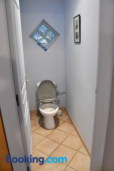 Chambre d'Hôtes de l'Estuaire - Honfleur - Bathroom