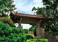 The Naha Terrace - Naha - Vista del exterior
