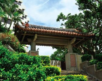 The Naha Terrace - Naha - Outdoors view
