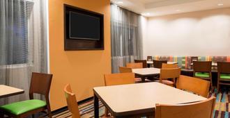 Fairfield Inn & Suites by Marriott Mobile - Mobile - Restaurante