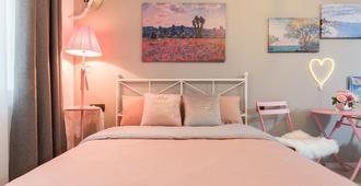 Shanghai Art Inn Monet - Shanghai - Bedroom