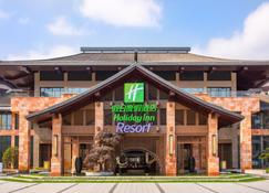 Holiday Inn Resort Yichun Mingyue Mountain - Yichun - Building