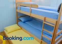Hostel White Town - Belgrade - Bedroom
