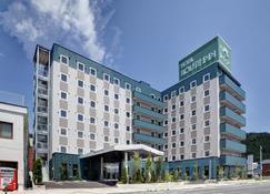 Hotel Route-Inn Kamaishi - Kamaishi - Edificio