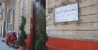 Bed and Breakfast Delfina - Reggio di Calabria