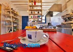 Baba Houlakia - Faros Armenistis - Restaurant