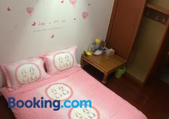 Sweetfishs Homestay - Yilan City - Bedroom