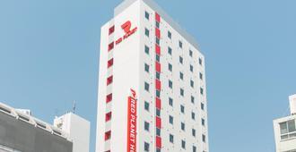 Red Planet Tokyo Asakusa - Tokyo - Edificio