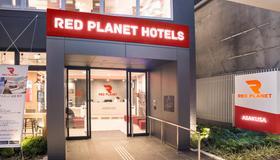 Red Planet Tokyo Asakusa - Tokio - Rakennus