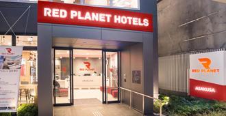 Red Planet Tokyo Asakusa - Tokio - Edificio