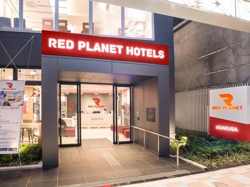 Red Planet Tokyo Asakusa - Tokyo - Building