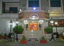 Ambassador Suites Jeddah - Jidá - Quarto