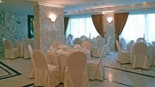 Ambassador Suites - Jeddah - Sảnh yến tiệc