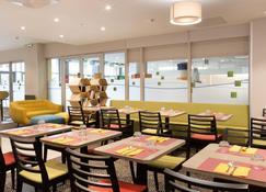 Holiday Inn Express Amiens - Amiens - Restaurant