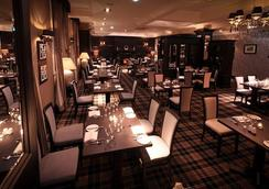 The Vermont Hotel - Newcastle upon Tyne - Restaurant