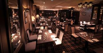 The Vermont Hotel - Newcastle-upon-Tyne - Restaurante
