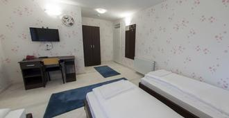 Hayat Hills - Sarajevo - Bedroom