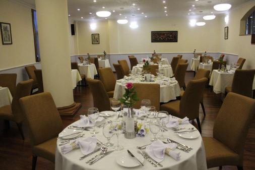 Saro Maria Hotel - Αντίς Αμπέμπα - Αίθουσα συνεδριάσεων