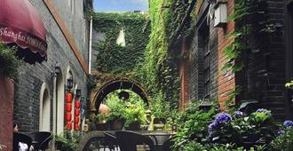 Tours Soho Garden Hotel (Shanghai City Centre Riverside) - Shanghai - Chambre