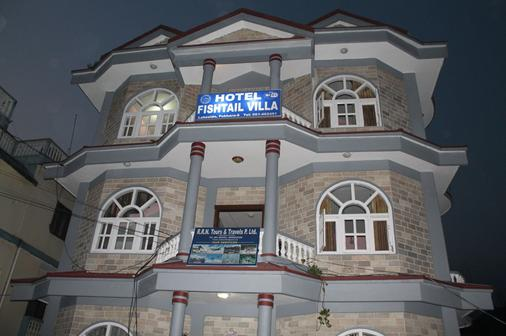 Hotel Fishtail Villa - Pokhara - Building
